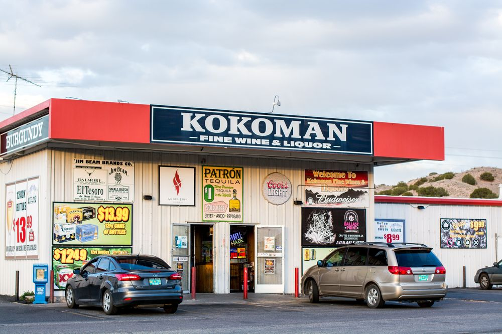 Kokoman Fine Wines & Liquor: 34 Cities Of Gold Rd, Santa Fe, NM
