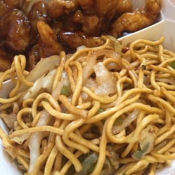 Chinese Food Lenexa