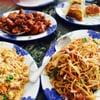 Wonderful Chinese