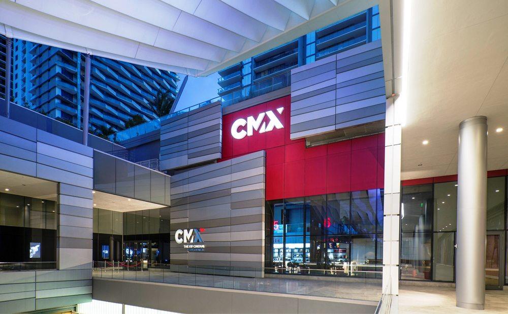 CMX Cinemas Brickell Dine-In