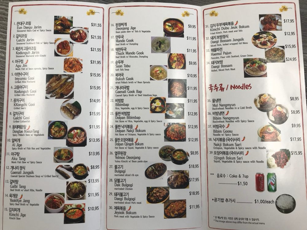 Photo of Gaenali Bon Ga Korean Restaurant - Garden Grove, CA, United States. Full menu