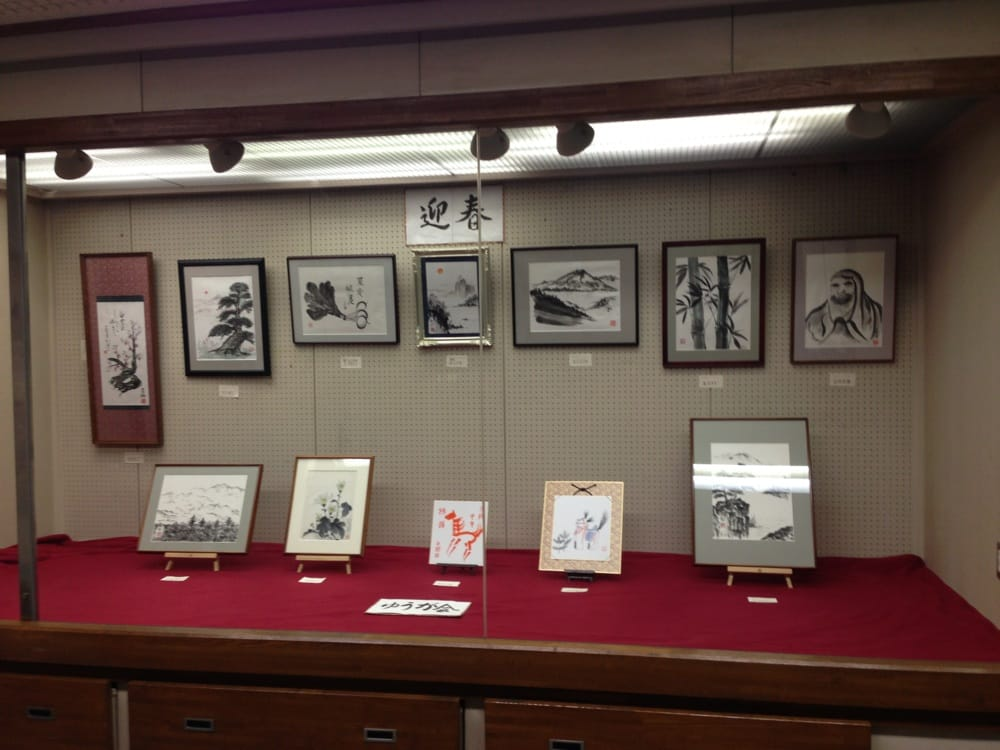 Sugamo Culture Center Nakasendo-Taimu