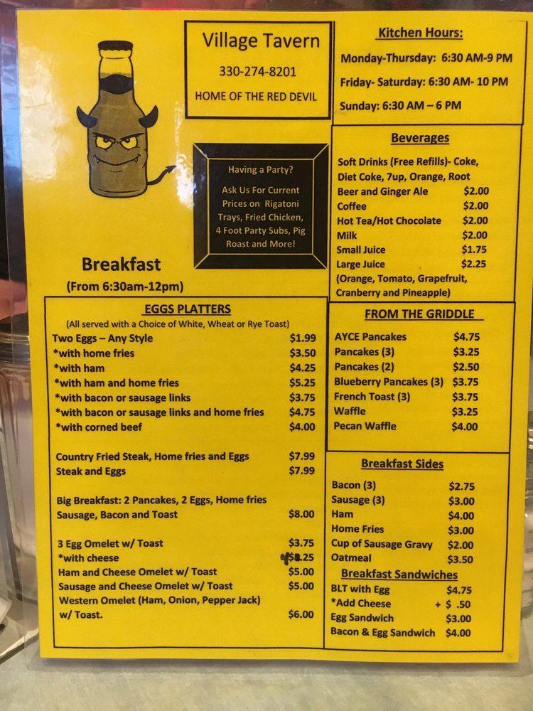 Village Tavern: 10678 Main St, Mantua, OH