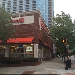 local pharmacies -Atlanta, GA - RxList
