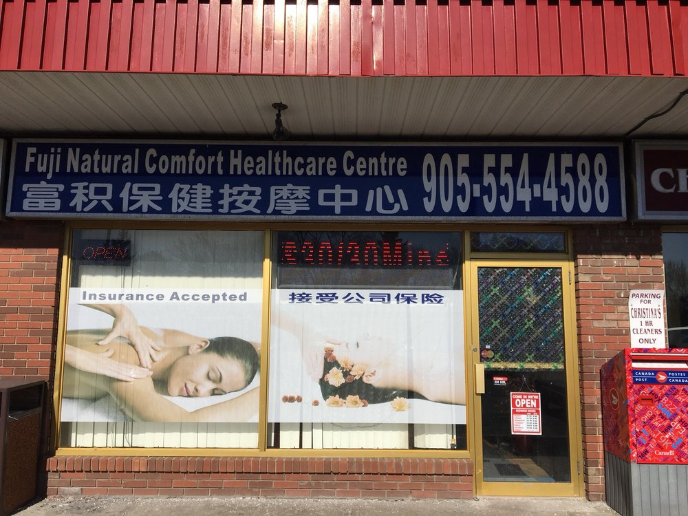 Fuji Natural Comfort Health Care Centre