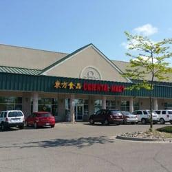 market michigan lansing Asian and