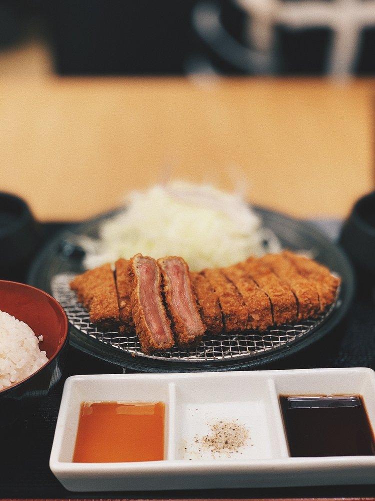 Gyukatsu Kyoto Katsugyu