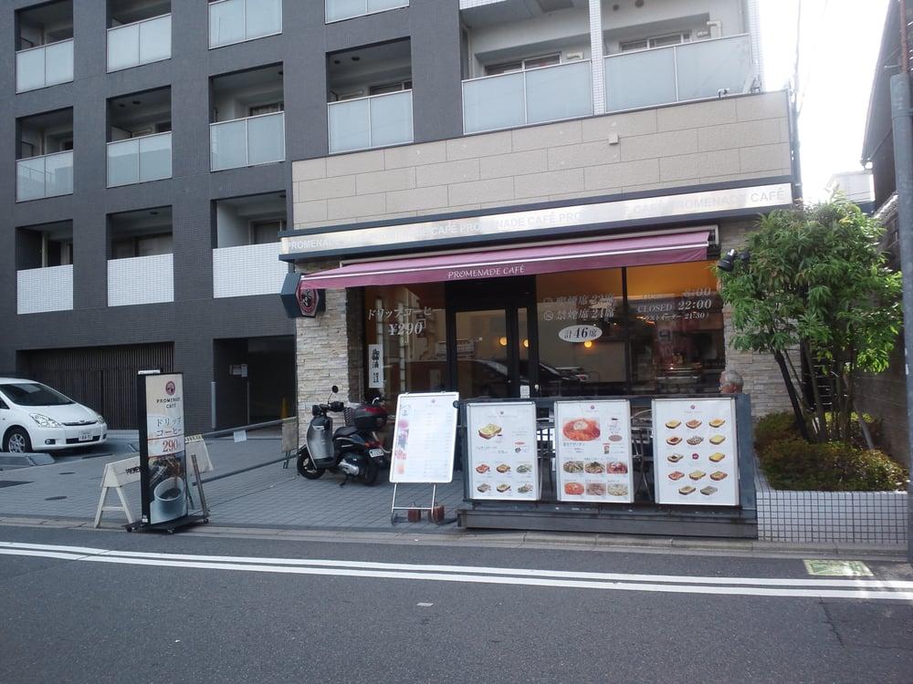 プロムナードカフェ四条寺町店