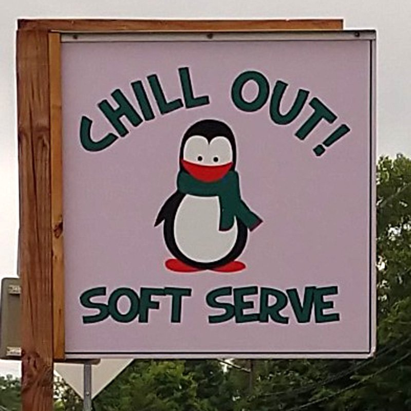 Chill Out Ice Cream: 3579 NY Hwy 43, West Sand Lake, NY
