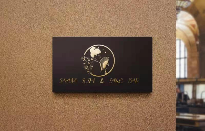 Sayuri Sushi&Sake bar: 11627 Island Ave, La Grande, OR
