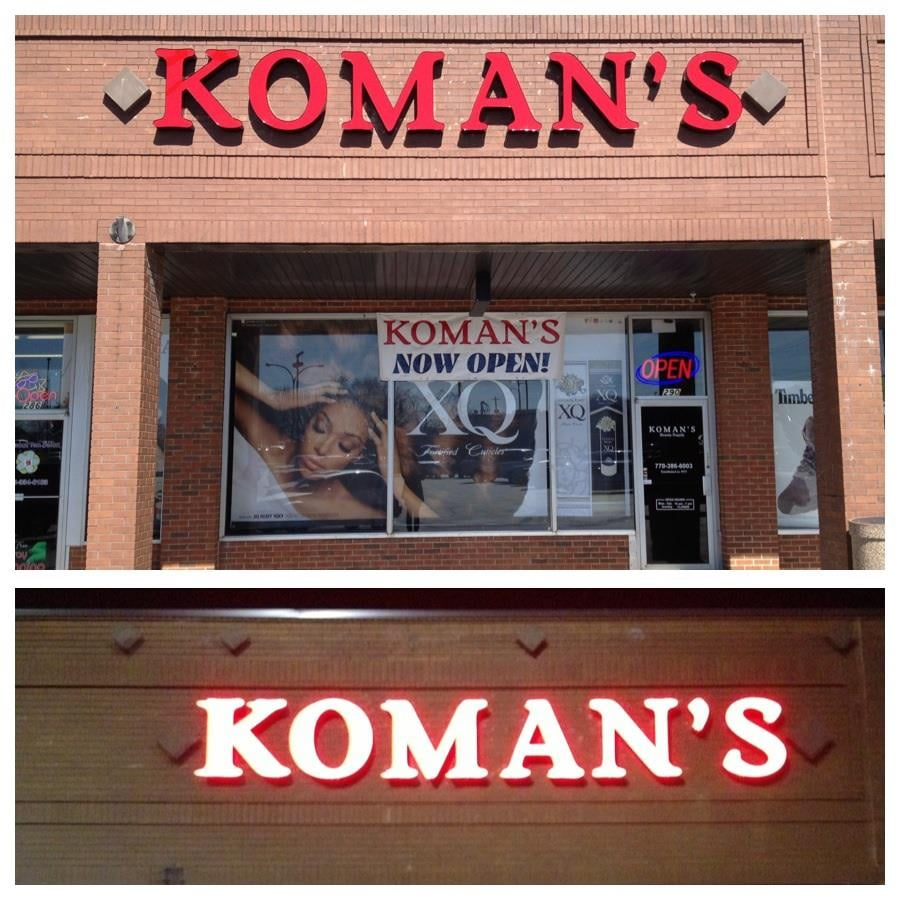 Koman's Beauty Supply - Cosmetics & Beauty Supply - 290 ...