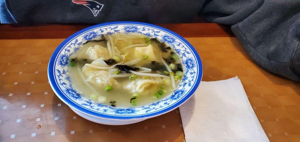 Dumpling Garden: 75 High St, Danvers, MA
