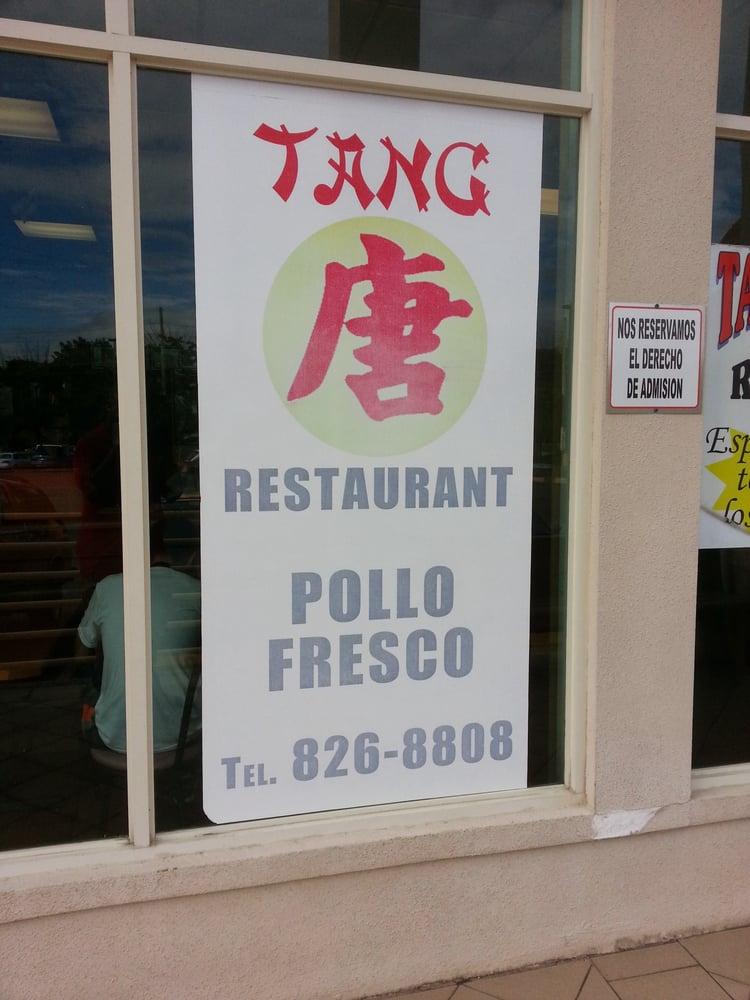Tang China Chinese Restaurant: Carr. No. 2 & Pr402, Añasco, PR