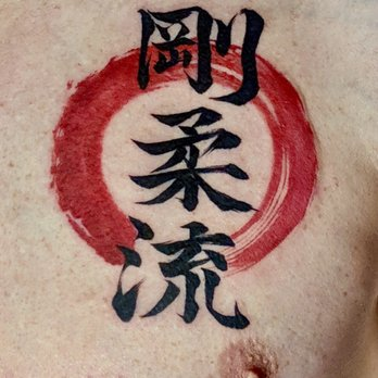 ee5fcc1ce Photo of Tattooed Heart Studio - Hanover, MD, United States. Japanese kanji  with
