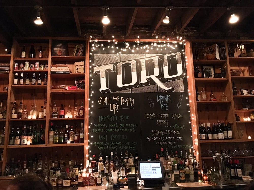 Toro: 1704 Washington St, Boston, MA