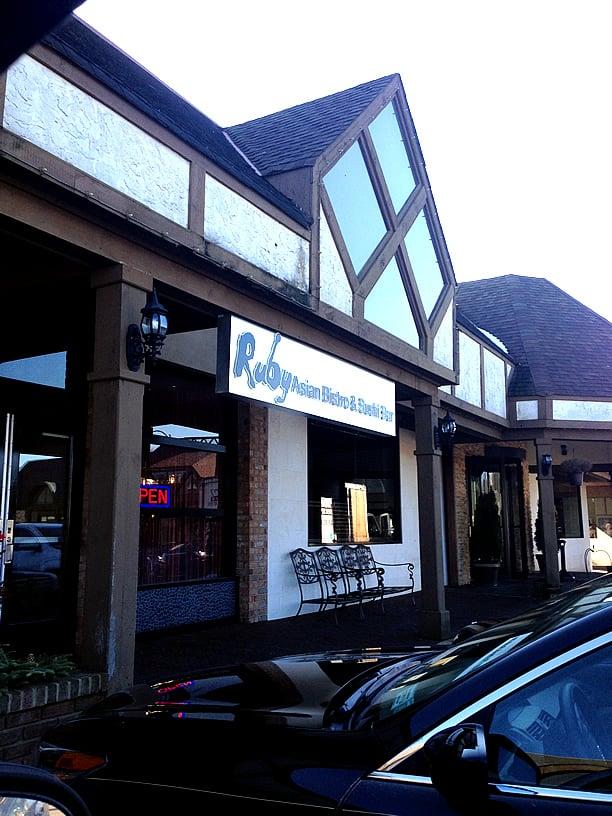 Chinese Restaurants In Woodbury Ny