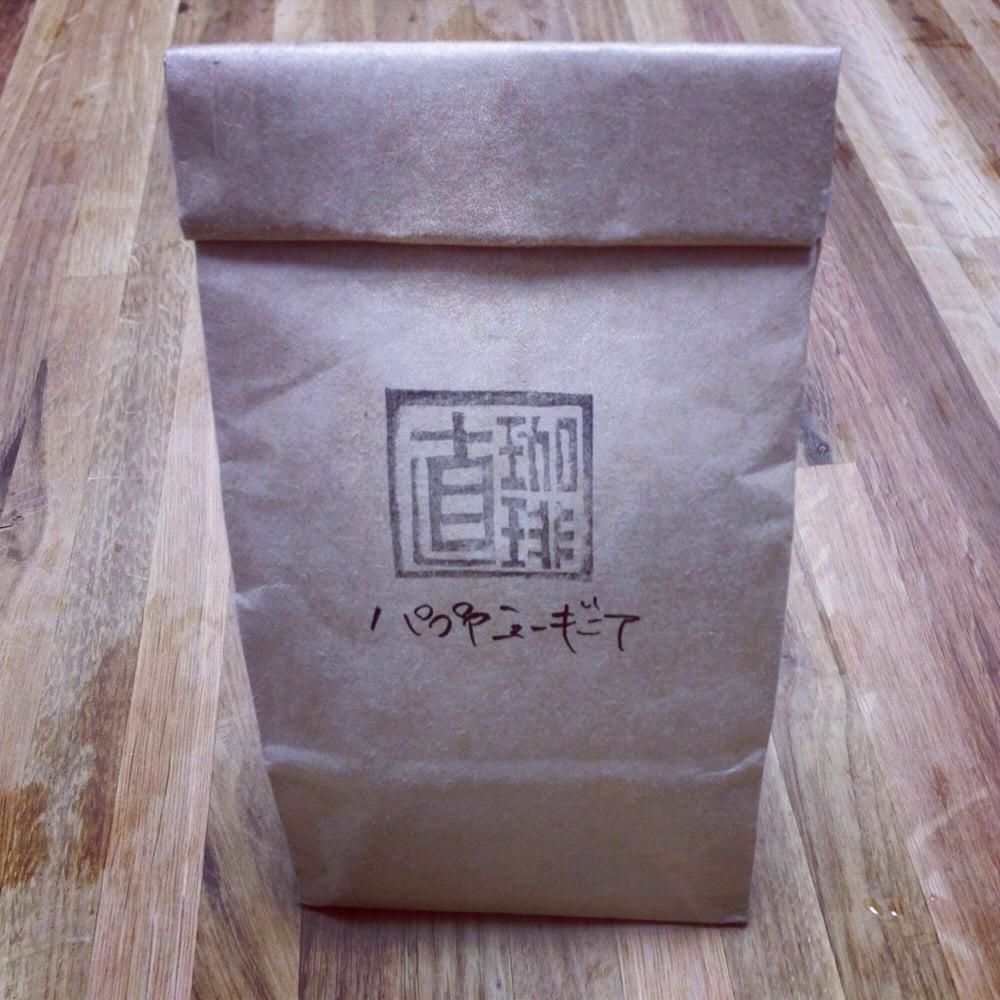 Nao Coffee