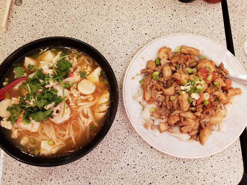 Thai Kitchen: 2031 Dorsett Vlg, Maryland Heights, MO