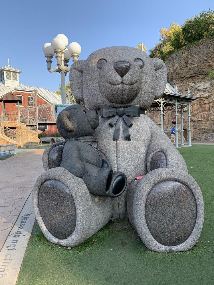 Teddy Bear Park: 207 Nelson St E, Stillwater, MN