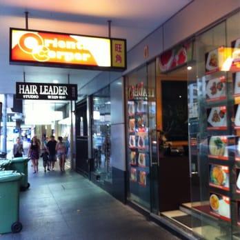 Tables For Restaurants Cheap Brisbane