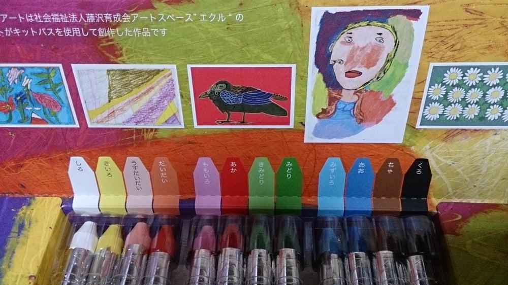 Nakagawa Masashichi Shoten Tokyo Main Store