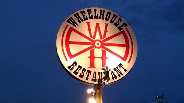 Wheelhouse: 5411 Hwy 136, Deshler, NE