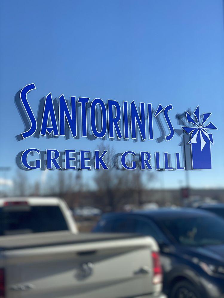 Santorinis Greek Grill: 135 N 500th W, West Bountiful, UT