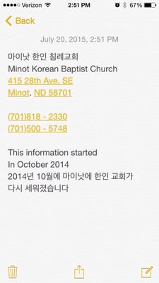 Korean Baptist Church Minot 524 21st Ave Nw Minot Nd Places Of