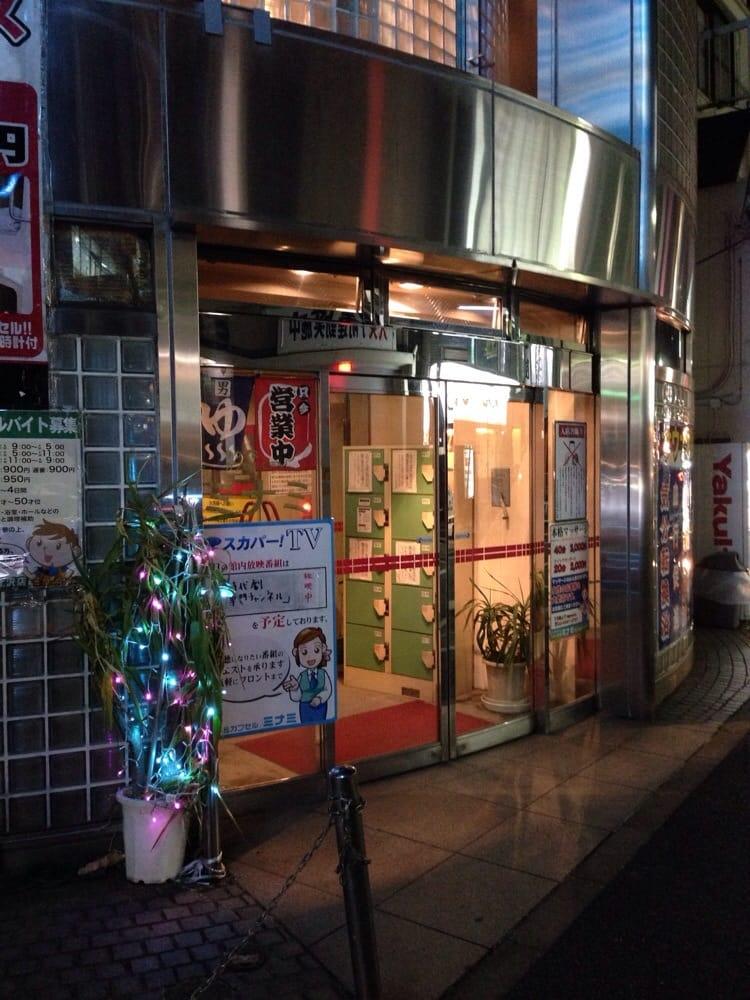 Sauna And Capsule Minami Shimokitazawa