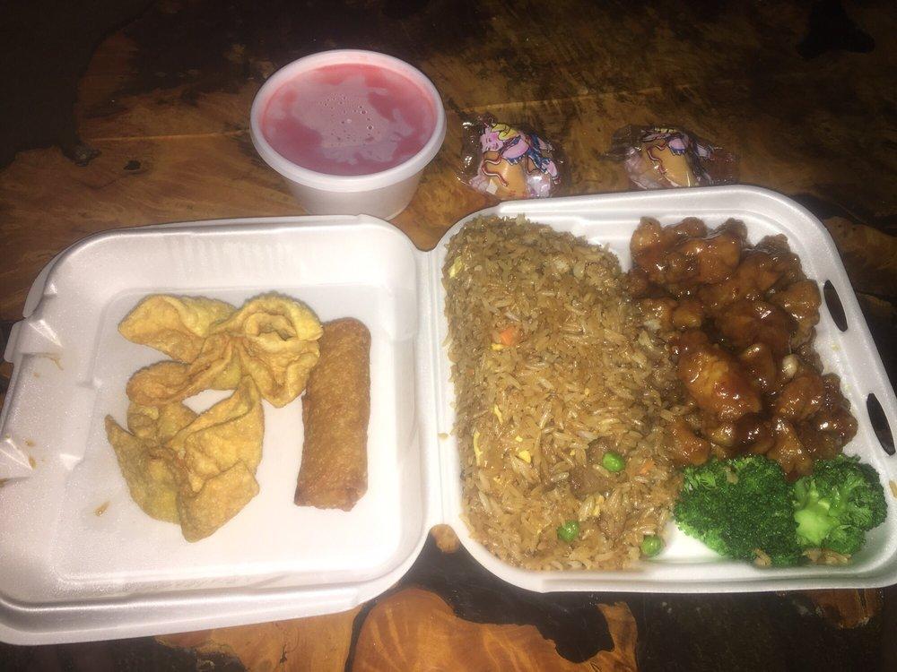 No 1 Kitchen Chinese Food 17 Rese As Cocina China 1317 N Maize Rd Wichita Ks Estados