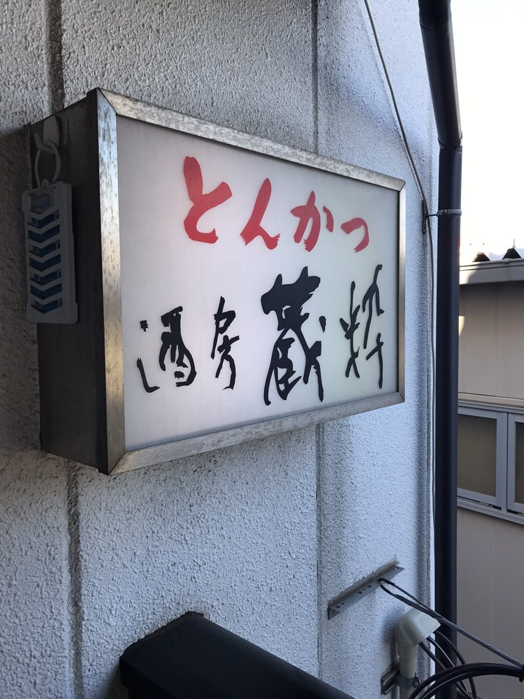 ��������� japanese ������2094 �� �����