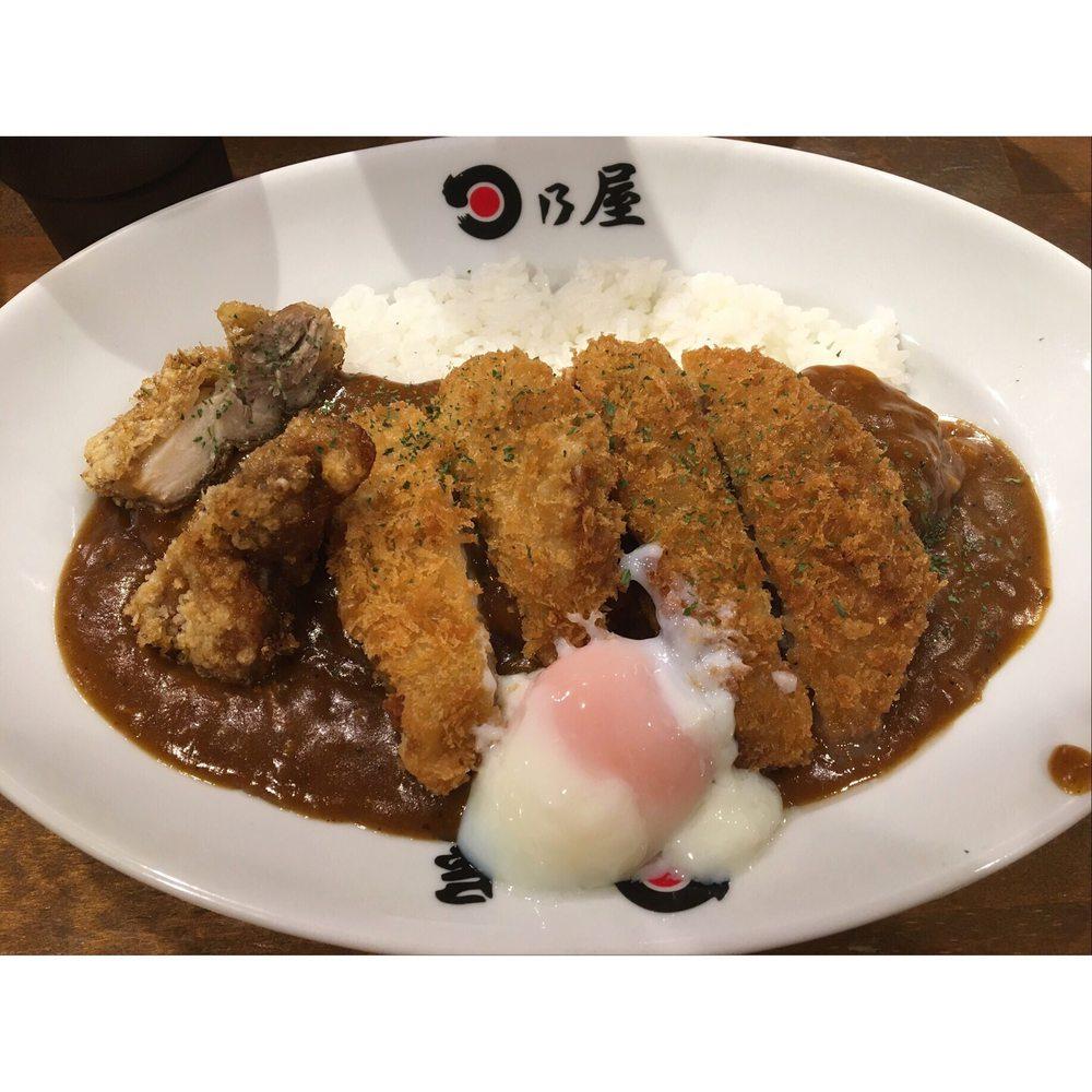 Hinoya Curry Shinjuku Gyoen