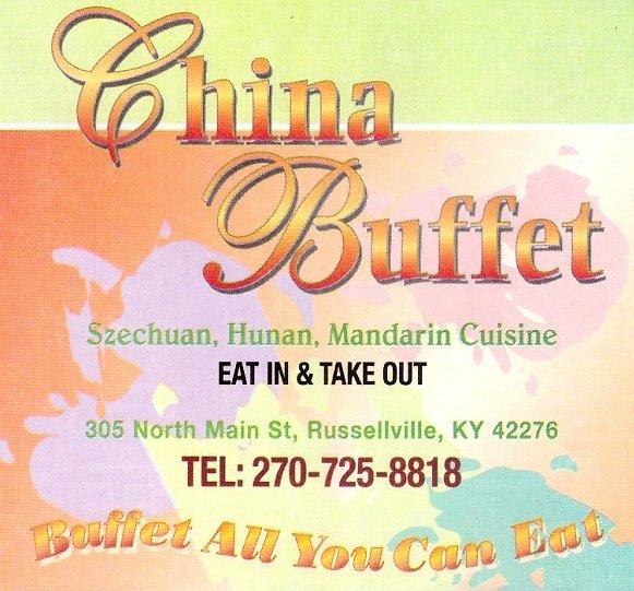 China Buffet: 305 N Main St, Russellville, KY