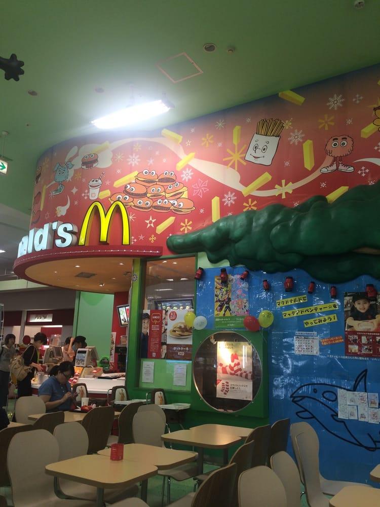 McDonald's Kyoto Gojo Morley Fantasy