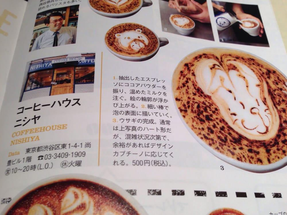 Coffee House Nishiya
