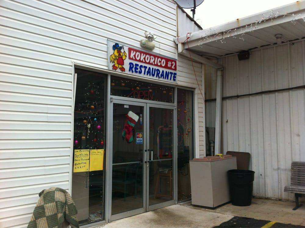 Koko Rico: 7205 Centreville Rd, Manassas, VA