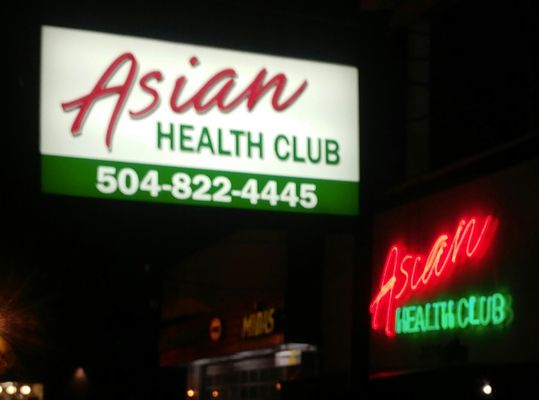 asian single women in west newbury Another company that ties into a larger database (successful match), asian women date  one of the oldest asian dating companies that we've found,.