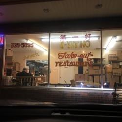 Photo Of I Yit Ho Restaurant Peabody Ma United States