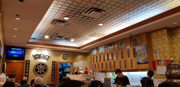 Pun Cao Tong - 183 Photos & 59 Reviews - Desserts - 550