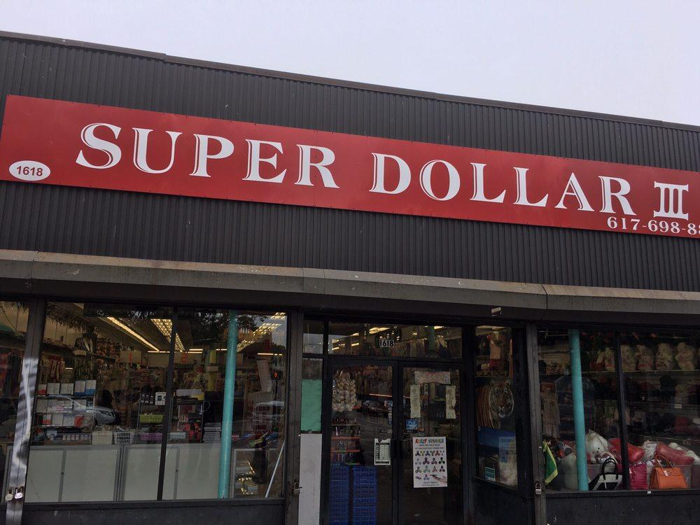 Super Dollar: 1586 Blue Hill Ave, Mattapan, MA
