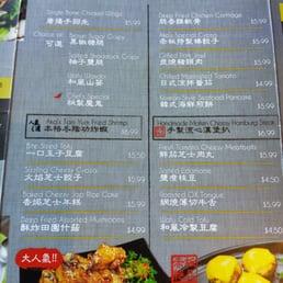 Photos for aka teppan menu yelp for Aka japanese cuisine menu