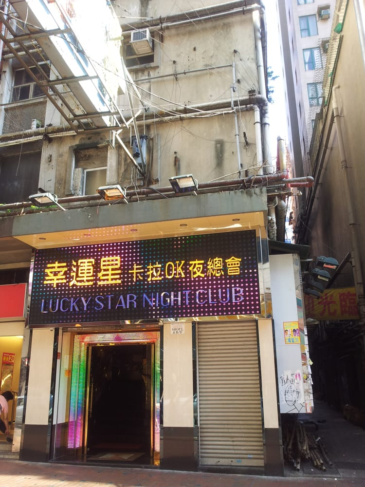 lucky star night club adult entertainment 317 321 nathan road hong kong phone number. Black Bedroom Furniture Sets. Home Design Ideas