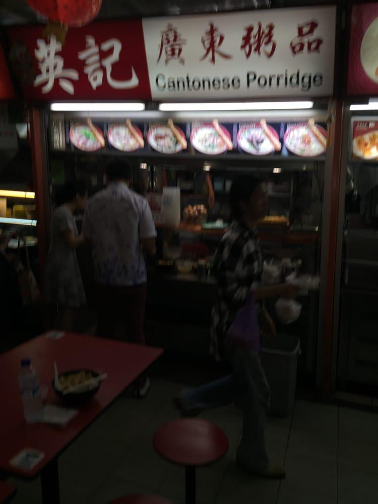 Cantonese Porridge Singapore