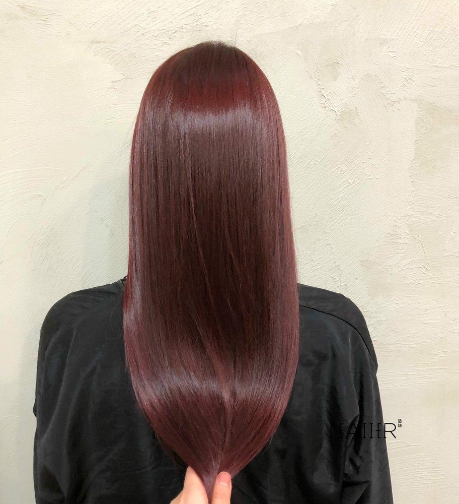 Haiier Hair Salon: 347 Jericho Tpke, Syosset, NY