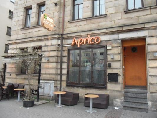 cafe aprico caff f rther str 57 innenstadt norimberga bayern germania ristorante. Black Bedroom Furniture Sets. Home Design Ideas