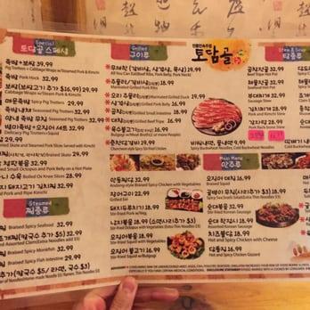 Asian Cafe Korean Bbq Pleasant Hill Rd