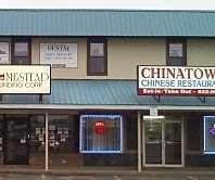 Chinatown Restaurant: 160 Fairview Ave, Hudson, NY