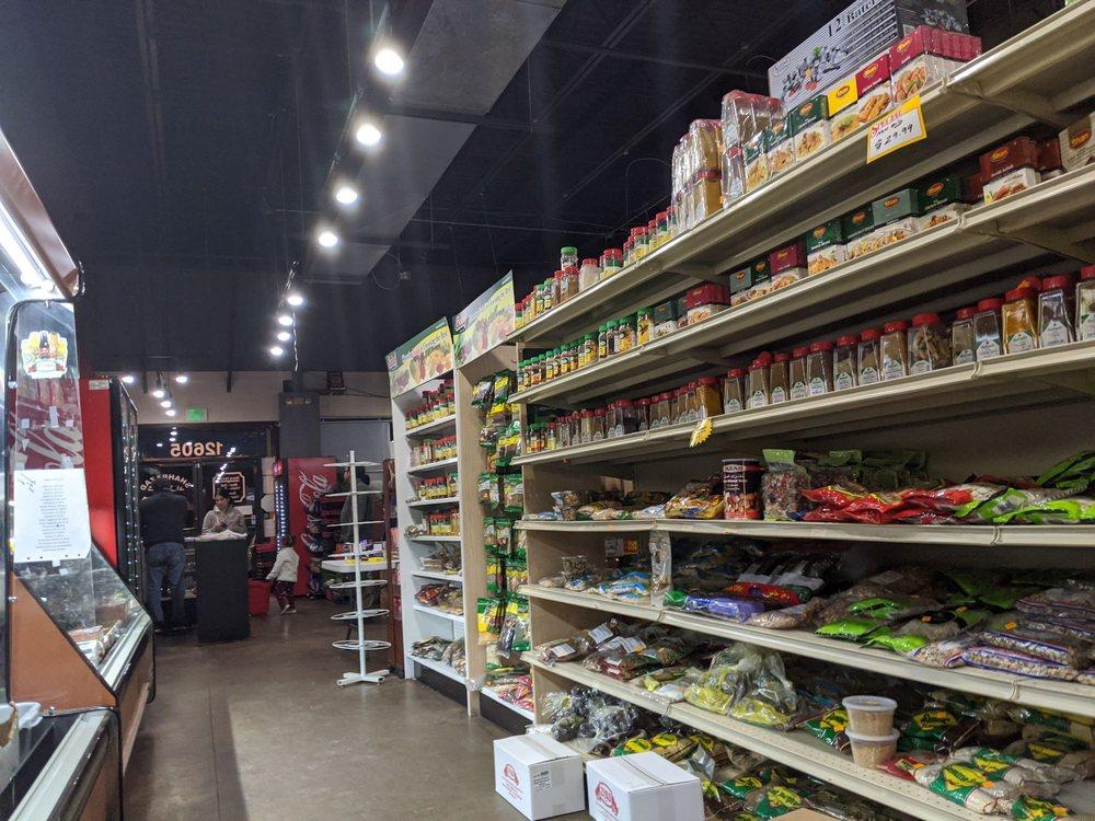 Shahrazad  Market: 12605 Metcalf Ave, Overland Park, KS