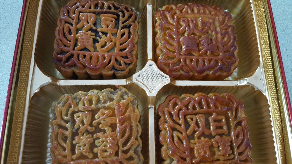 Assorted moon cakes - red bean, white lotus paste, pineapple