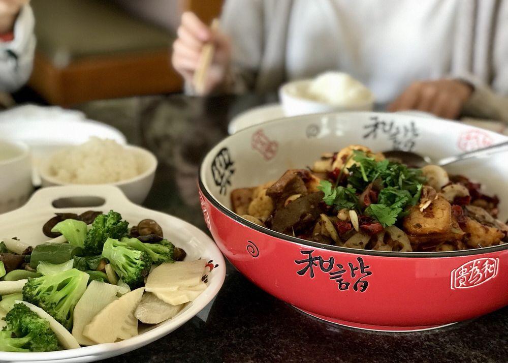 Taste Of Chengdu: 2030 W Colonial Dr, Orlando, FL